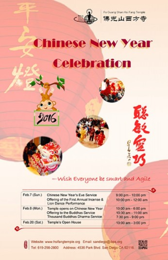 2016-Chinese-New-Year-Celebration-500x800