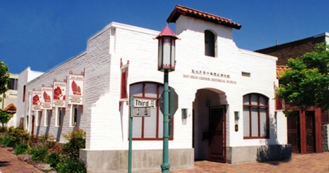 san diego chinese historical society and museumjpg