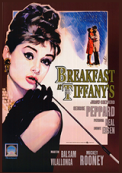 breakfast_tiffanys